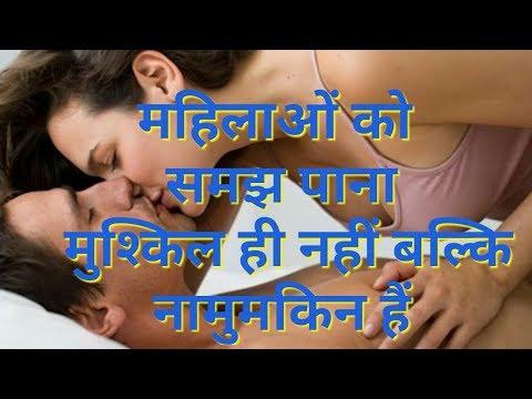 यह हैं औरतों के सबसे बड़े राज #akashsearch ,This is the biggest secret of women thumbnail