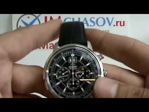 Мужские часы Orient TV02003B Мужские часы Epos 3390.152.20.17.27