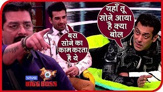 Bigg Boss 13 Review: Salman Khan ANGRY On Hindustani Bhau Aur Kahaa LAZY Hai Tu | BB13