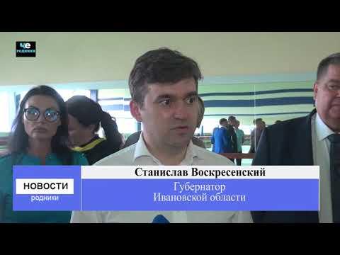 Станислав Воскресенский посещает фок