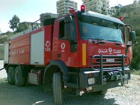 LEBANON - Lebanese Civil Defence (Fire & Rescue)
