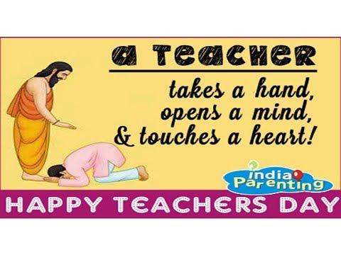 teacherday speech Find thank you speech for teachers best, emotional and simple to speak thank you speech for your teachers on teacher's day, farewell day & similar event.