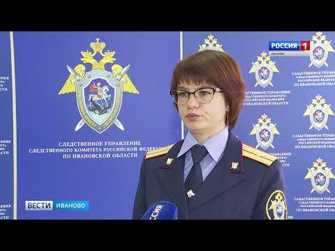 Падение с десятого этажа - стали известны подробности трагедии в Иванове