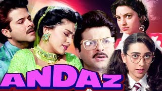 andaz full movie 720p