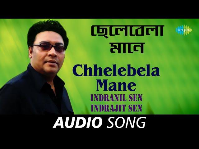 Chhelebela Mane   Audio    Indranil Sen and Indrajit Sen