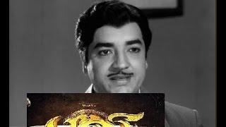 Puli Song Remake Ft Prem Nazir