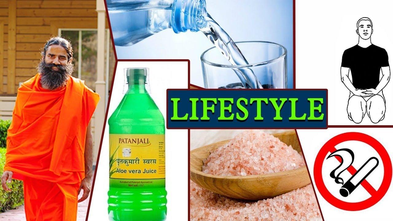 Healthy Lifestyle | Swami Ramdev