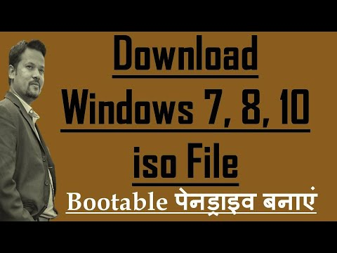 How to download windows iso file from microsoft & Others | Windows 10, 8 & 7 |  Downloadd iso image