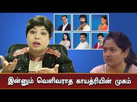 'BIGG BOSS' ஜூலி உண்மையிலே ஒரு நர்ஸா ? -ஆர்த்தி   BIGG BOSS Aarthi Interview