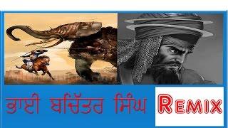 Nagni-Bhai Bachittar Singh (Remix) | Joga Singh Jogi Kavishr Jatha | Ft. Kam Lohgarh