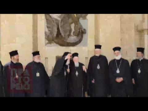 Επίσκεψη του Πατριάρχη Βαρθολομαίου στο Ναό του Αγίου Γεωργίου στο Καΐρου