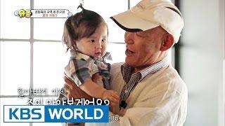 Joy & Seoheun & Haeun's House - Special taxi date [The Return of Superman / 2016.09.11]