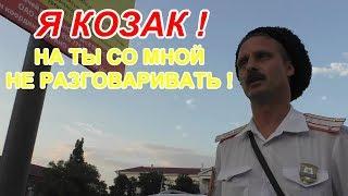 Когда ищешь полицию,а находишь Васю !  Краснодар // When you look for the police and find Vasya !