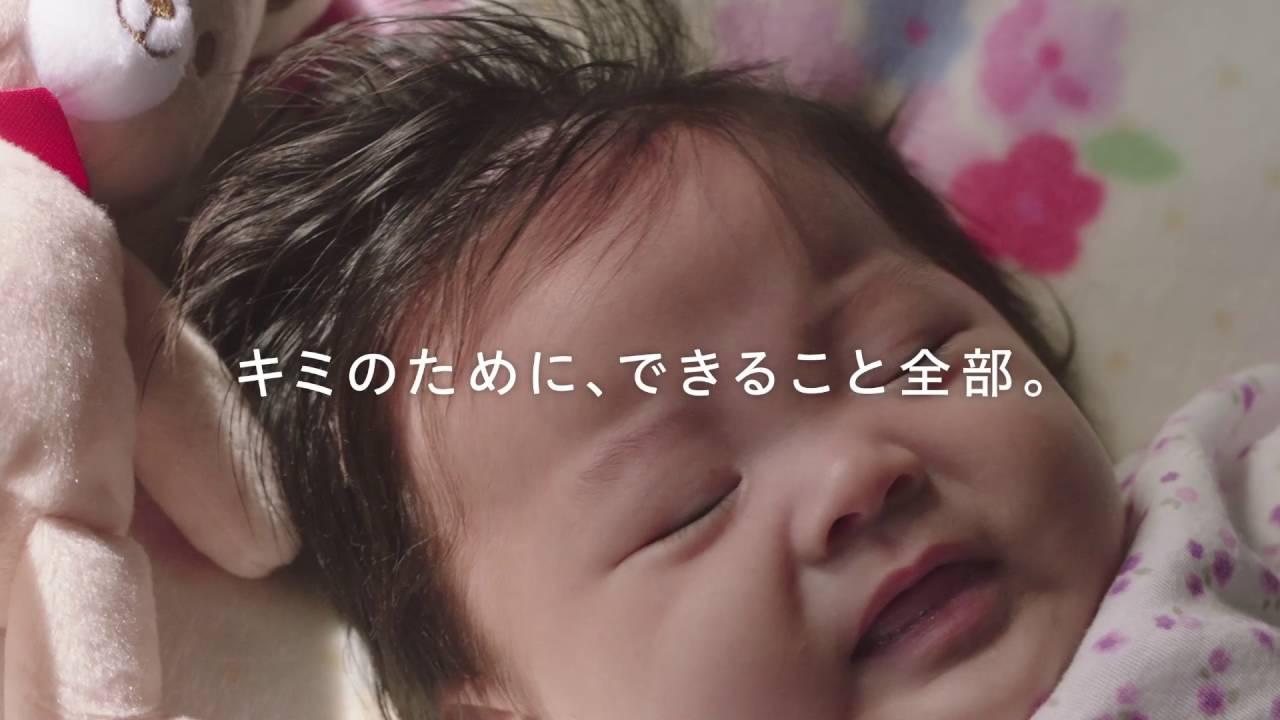 可愛い 赤ちゃん 動画