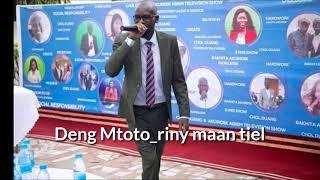 Deng Mtoto _Riic paan maan Tiel (Official Audio )