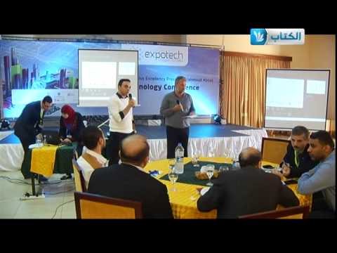 Technologies Used in Intelligent Citites PPts - Gaza