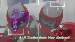 TVアニメ「つうかあ」#12『Ladies,Start Your Engines!』次回予告 吉田亜咲 動画 26