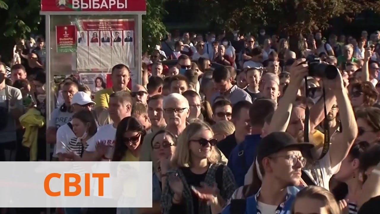 Тина Кароль, Мэвл и RASA: кто отказался выступать в Беларуси накануне выборов