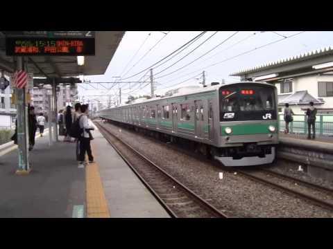 夜の南古谷駅に到着する205系 JR...
