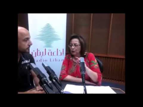 Roland Abi Najem Interview on Radio Of Lebanon talking about Social Media Security