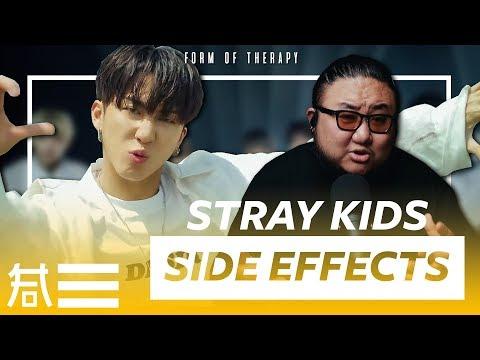 """The Kulture Study: Stray Kids """"Side Effects"""" MV"""