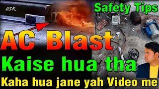 inverter split ac  R410 gas how charge ac Repair karte time keya safety chahiye yah video me sikhe