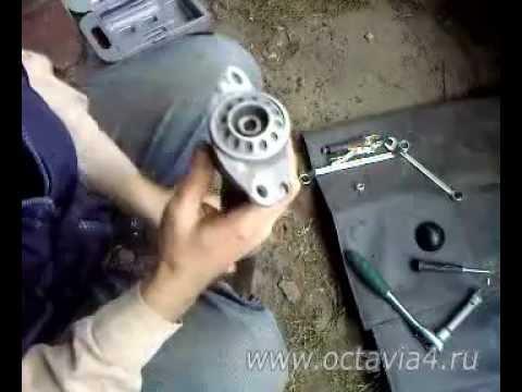 буфер-отбойник амортизатора заднего skoda octavia как заменить