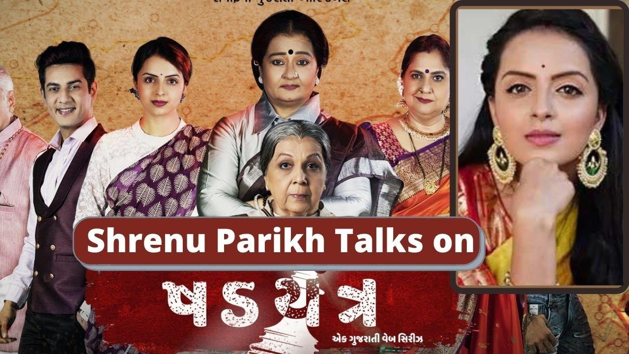 Download Shooting for Kshadyantra was full of madness says Shrenu Parikh   Gujarati Web Series   Shemaroo Me