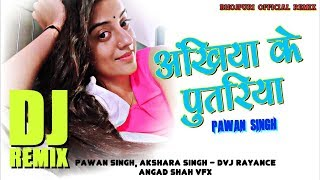 Bhojpuri Official DJ Remix - Akshara Singh Pawan Singh New Song Dj Remix