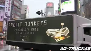 渋谷を走行する、Arctic Monkeys (アーク ティック・モンキーズ) Album ...
