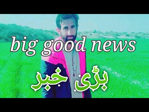 Big good news my all friend airport numberdar mp3