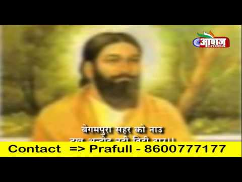 sent ravidaa hindu movie