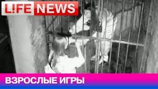 видео 5 лучших квестов Москвы