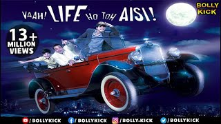 Vaah Life Ho Toh Aisi | Hindi Movies Full Movie | Shahid Kapoor | Amrita Rao | Sanjay Dutt