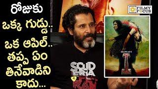 Vikram Reveals Shocking Diet for Sethu, I Movies || Mr KK Team Interview - Filmyfocus.com