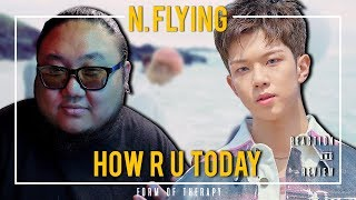 "Producer Reacts to N.Flying ""HOW R U TODAY"""