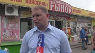 Репортаж ЛДПР-ТВ о незаконном проведении торгов на землю в одном из районов Тамбова