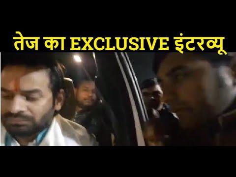 Tej Pratap का Exclusive इंटरव्यू | NEWS4NATION