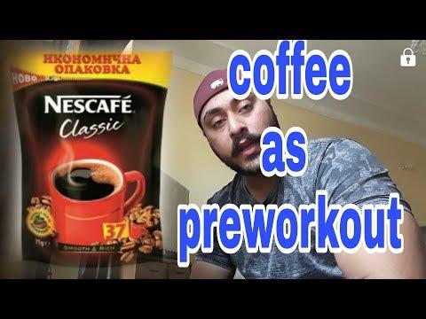 Should I Use Coffee As Pre Workout Drink (hindi/punjabi)