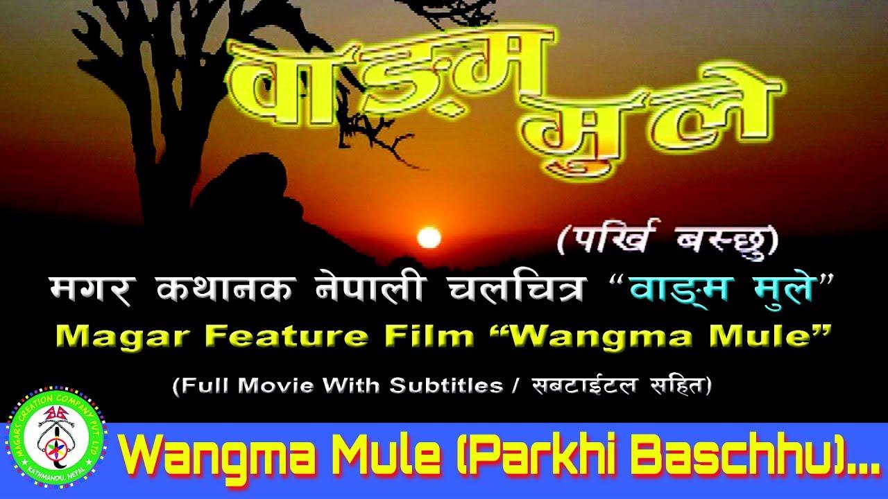 New Nepali Magar Movie Wangma Mule   With English -2410