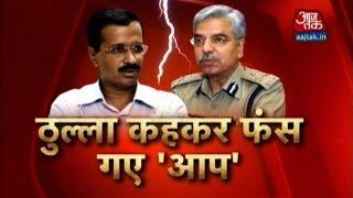 Delhi CM Kejriwal Faces Flak For His 'Thulla' Comment On City Cops