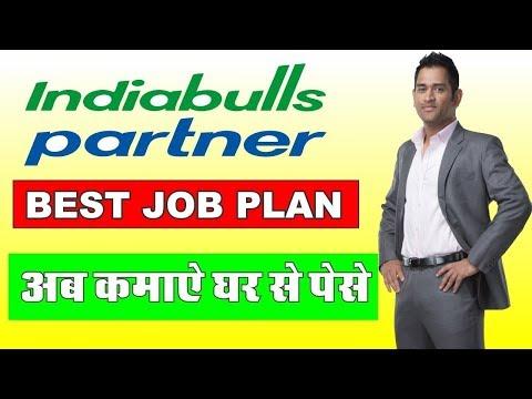 earn-money-from-indiabulls-partner
