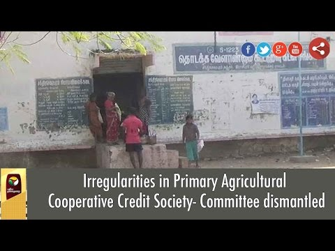 Irregularities in Primary Agricultural Cooperative Credit Society- Committee dismantled