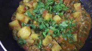 #AlooBeans Curry   Potato Beans Curry   Simple And Easy Recipe   Aloo and Green Beans Sabzi  