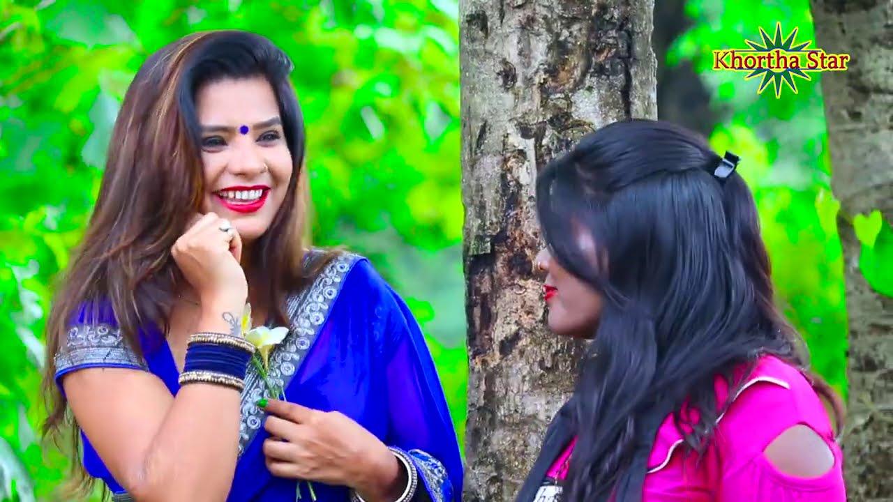 Dekhli gulab ke phoola khortha love song video new khortha star