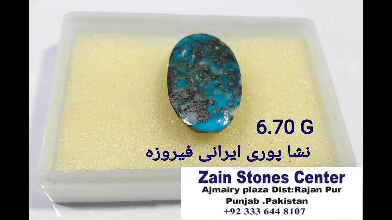 how to wear firoza stone