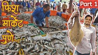 Pune Fish Market 2020   Seafood Market   Part - 1   Fish market near me