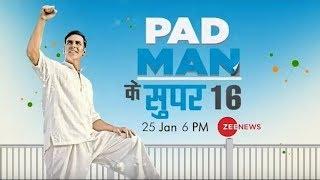 Promo 2 | Pad Man Innovation Conclave | Akshay Kumar | Sonam Kapoor | Radhika Apte | 9th Feb 2018