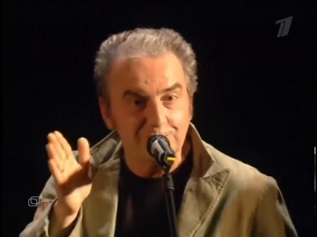 ЧАЙФ - Выступление на концерте, посвящённом 70-летию Владимира Высоцкого
