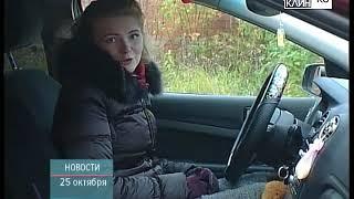 ТНТ-Поиск: Как ухаживать за машиной зимой